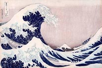The Great Wave Of Kanagawa Vinyl Wall Decal mural